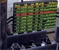 هبوط المؤشر الرئيسي في ختام تعاملات البورصة المصرية