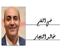 أمن القاهرة.. ومحور محمد نجيب