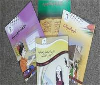 الجامعة العربية: الاحتلال يحاول تدمير المناهج التعليمية الفلسطينية