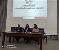 «قومي المرأة» ينظم لقاءات توعية ضد العنف للعاملين بالتعليم
