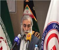 البحرين تدين اغتيال العالم النووي الإيراني فخري زاده