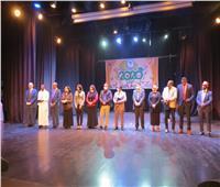 انطلاق منتدى الطلاب الأفارقة خريجي الجامعات والمعاهد المصرية