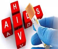 «كوكتيل أدوية».. كيف يتم علاج «الإيدز»؟