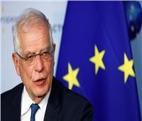 مسؤول بالاتحاد الأوروبي: نأمل في عودة واشنطن وطهران لطاولة المفاوضات