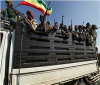 الحكومة الإثيوبية تعلن استسلام أحد قادة جبهة تحرير تيغراي