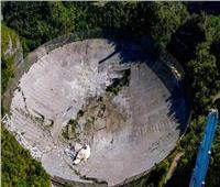 بعد 57 عاما.. إنهيار تلسكوب أريسيبو الراديوي