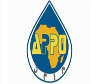 معلومات عن منظمة منتجي البترول الإفريقية «الأبو»