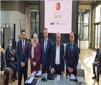 بنك مصر يقود تحالف مصرفي لتمويل مشترك بقيمة 2.54 مليار جنيه