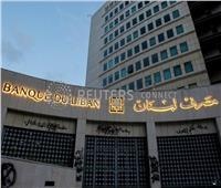 فرنسا: لا دعم مالي دولي للبنان قبل تشكيل حكومة