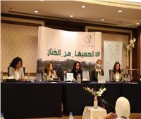 مايا مرسي: «سفيرات المحبة» يقدمن تجربة فريدة لخدمة الوطن