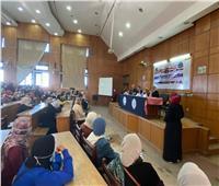 بجامعة دمنهور ندوات تعريفية لزيادة الوعى الثقافى و المجتمعى لدى الطلاب