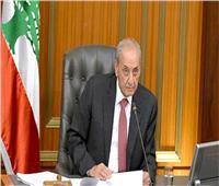البرلمان اللبناني يطلب من الحكومة مقترحات في شأن وضع الاحتياطي النقدي