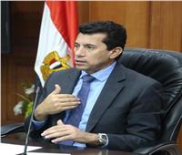 وزير الشباب والرياضة: هدف الدولة الاستثمار في مراكز الشباب