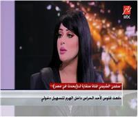 لقطة اليوم| سلمى الشيمي: أهلي مبسوطين من الصور وهدفي الترويج للسياحة