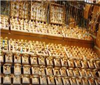 لليوم الثالث.. ارتفاع أسعار الذهب بقيمة 4 جنيهات