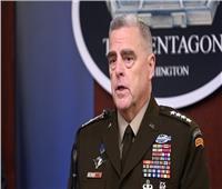 رئيس الأركان الأمريكي يدعو لتكثيف الاتصالات العسكرية مع روسيا