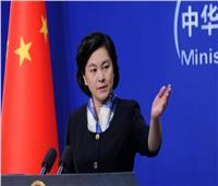 الصين تشجب قرار أمريكا بحظر استيراد القطن من «شينجيانغ»