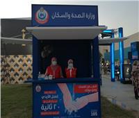 وزارة الصحة توزع كمامات على ضيوف مهرجان القاهرة «مجانا»