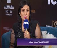 سلوى عثمان: دوري في «البرنس» كان من القلب | فيديو