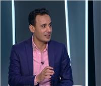 طارق السيد: يجب منع تضارب المصالح في اتحاد الكرة.. فيديو