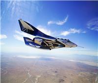 «فيرجن جالاكتيك» تختبر مركبة فضائية لنقل السياح قريبًا إلى الفضاء
