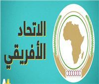 الاتحاد الأفريقي يعقد الدورة الأولى للجنة النقل والبنية التحتية 14 ديسمبر