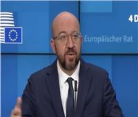 الاتحاد الأوروبي يلوح بعقوبات ضد الاستفزازات التركية في شرق المتوسط
