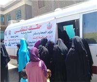 الأحد.. صحة المنيا تطلق حملة «حقك تنظمي» لخدمات تنظيم الأسرة