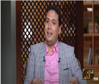 إسلام أمين: الصدقة زيادة للأموال والأجر والثواب| فيديو