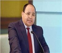 وزير المالية: الدولة تعمل على تحسين قدرات المواطنين الشرائية
