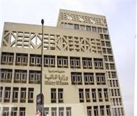 ننشر بيان قاضي التحقيق بشأن 20 منظمة حقوقية في «التمويل الأجنبي»