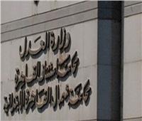 قرار عاجل من قاضي التحقيق بشأن 20 منظمة حقوقية في «التمويل الأجنبي»