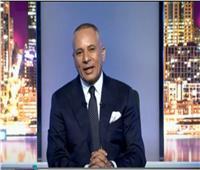 أحمد موسى يهاجم حارس الطلائع: «كان عايز كوباية شاي».. فيديو