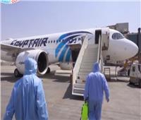 «مصر للطيران» تكشف آخر استعدادت نقل لقاح كورونا إلى مصر .. فيديو