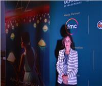 التنسيقية لمكافحة الاتجار بالبشر تشارك في ندوة بمهرجان القاهرة السينمائي
