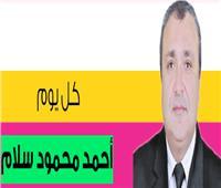 الحب والموت فى ثرى مصر