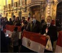 المصريون في فرنسا ينظمون مظاهرة حب للرئيس.. فيديو