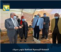 محافظ جنوب سيناء يتفقد الصوبات الزراعية بسانت كاترين