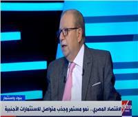 بنك قناة السويس: الجنيه المصري في عام 2016 ولد من جديد.. فيديو
