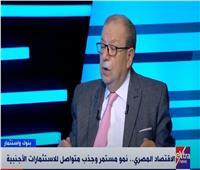 بنك قناة السويس: الإصلاح الاقتصادي مكن مصر من تسديد الالتزامات الدولية