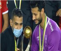 محمد الشناوي: «الأهلي علمنا إن التعادل بالنسبة لنا خسارة»
