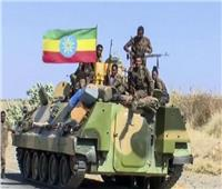 إثيوبيا تعلن انتهاء العمليات العسكرية في تيجراي بعد شهر من المعارك