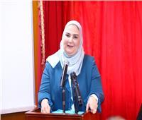 وزيرة التضامن تشهد احتفالية «كورال أطفال مصر»