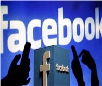 المدعي العام الأمريكي: «فيسبوك» قوة احتكارية وسلوكه غير قانوني
