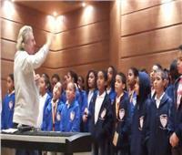 وزيرة التضامن: فخورة بفريق كورال أطفال مصر .. فيديو