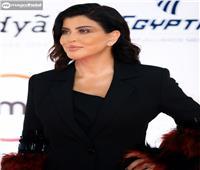 صور  جومانا مراد لأول مرة بصحبة زوجها في  مهرجان القاهرة السينمائي