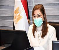 التخطيط: صندوق مصر السيادي يستهدف الحفاظ على حقوق الأجيال القادمة
