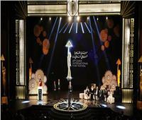 القائمة الكاملة لجوائز الدورة 42 لمهرجان القاهرة السينمائي الدولي