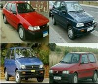 «لا يتخطى سعرها 50 ألف جنيه».. تعرف على أرخص سيارات مستعملة في مصر | صور
