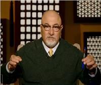 خالد الجندي: الطلاق الشفوي «كلام فارغ» لا قيمة له
